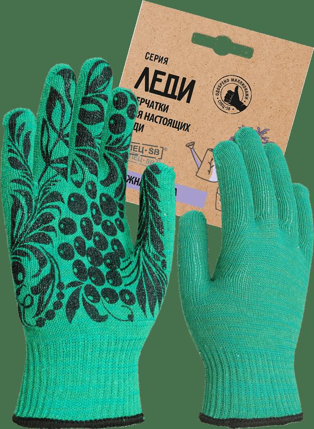 Перчатки х/б с ПВХ РЯБИНА-10
